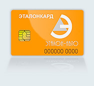 orangekard (188x172, 12Kb)