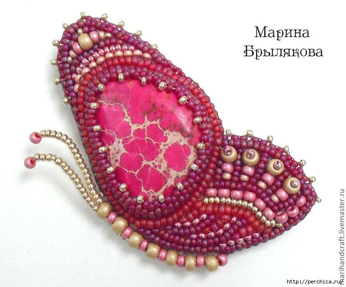 6a416640455-ukrasheniya-brosh-n1955 (700x579, 252Kb)