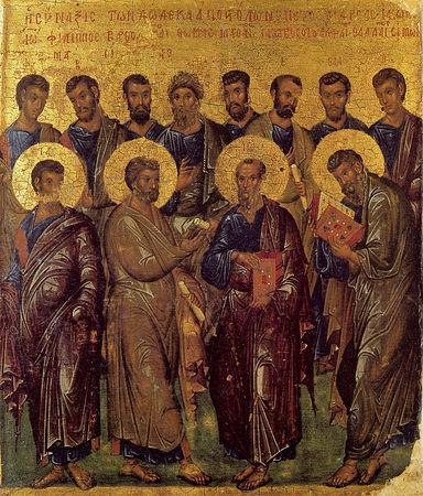собор 12 апостолов (384x450, 76Kb)