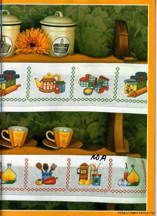 Веселенькая вышивка для кухни (6) (508x700, 296Kb)