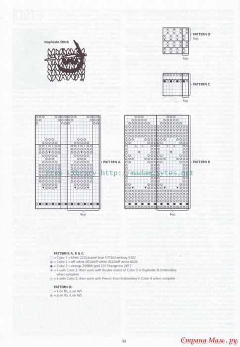 Рї2 (485x700, 265Kb)