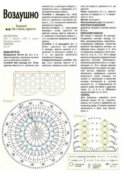 Q8JtiCanMyY (428x604, 95Kb)
