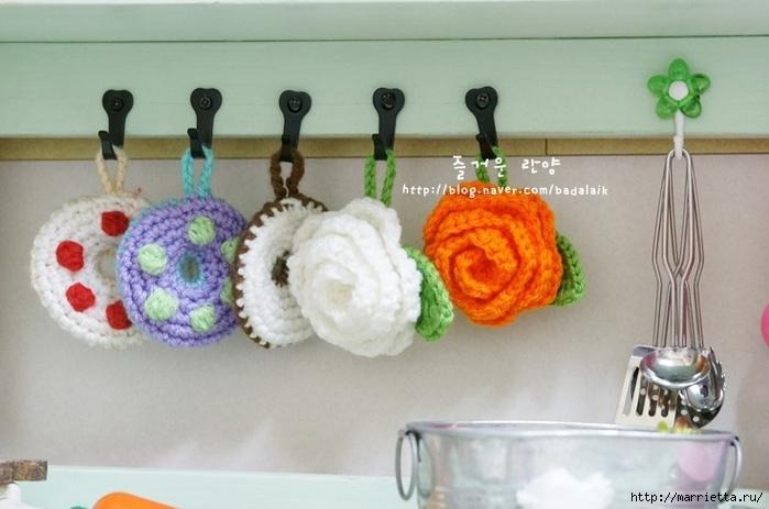Розочки крючком для украшения кухни (3) (700x463, 193Kb)