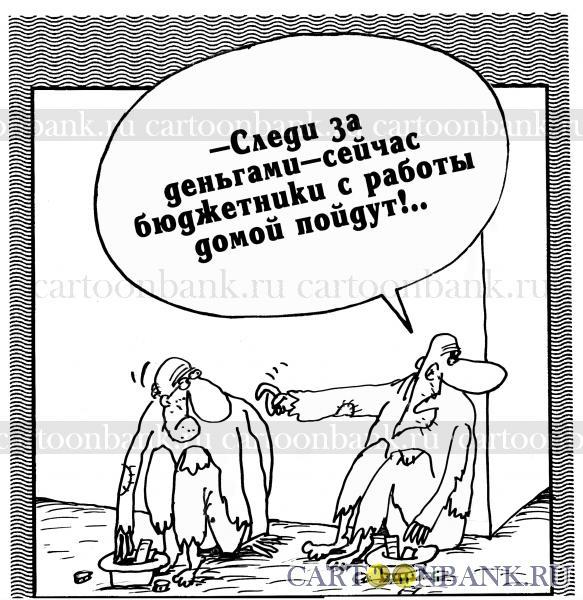 """""""Вице-премьер - это форма сохранения политического лица для того, чтобы не обижать"""", - нардеп Игорь Луценко - Цензор.НЕТ 4579"""