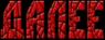 4638534_109399441_large_72_1_ (95x37, 8Kb)