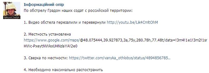 тымчук (667x234, 50Kb)