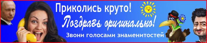 РїРѕР·РґСЂР° (700x147, 147Kb)