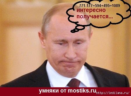 3925311_pytin_dymaet (450x330, 93Kb)