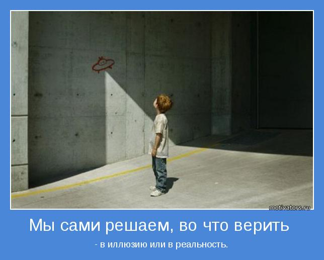 motivator-62915 (644x517, 33Kb)