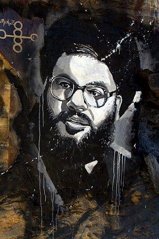 320px-Hassan_Nasrallah_grafitti (320x480, 40Kb)