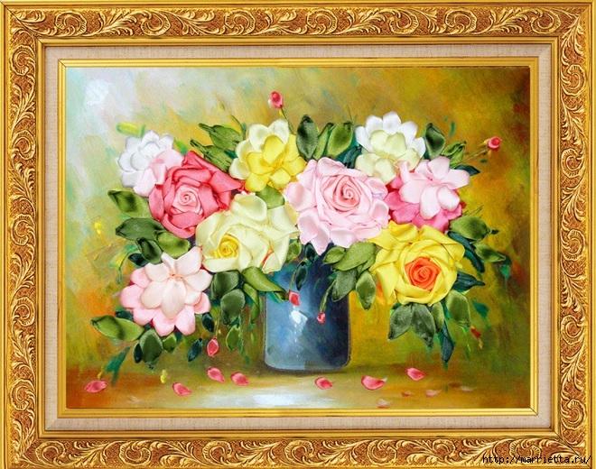 Вышивка лентами по декорированному холсту. Картины Натюрморты с цветами (45) (660x520, 343Kb)