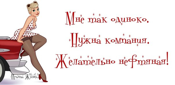 1375669953_frazochki-8 (604x295, 120Kb)
