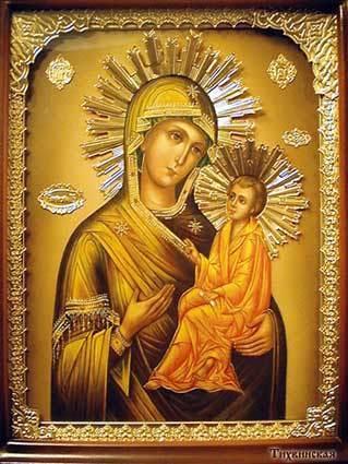 и икона Божьей Матери Знамение