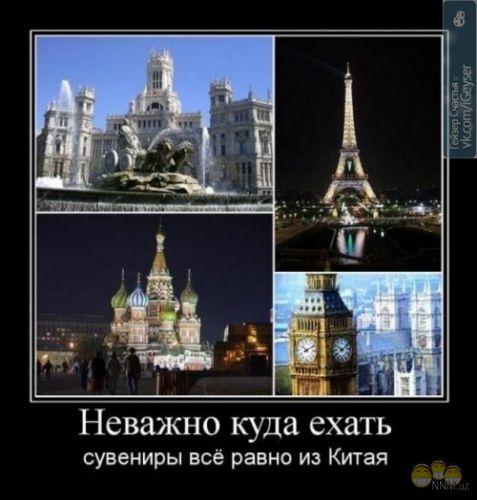1405710249_1354471052_fonosyz4xe8 (477x500, 39Kb)