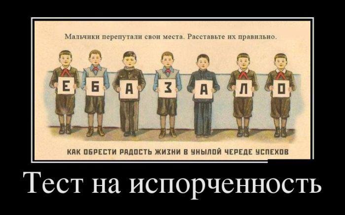 1405710304_1400549504_sbornikdemotivacionnyhprikolov29 (700x437, 46Kb)