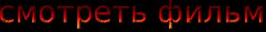 cooltext1651242841 (389x47, 14Kb)