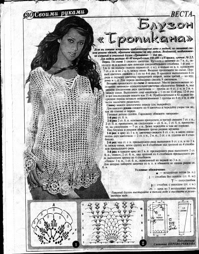 tuunika33 (402x512, 214Kb)