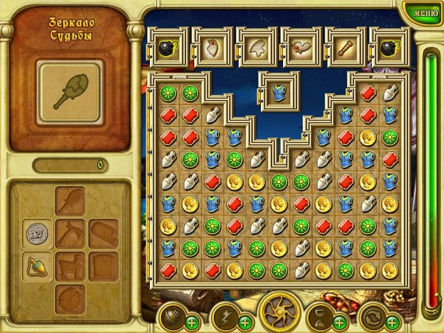 call-of-atlantis-treasure-of-poseidon-collectors-edition-screenshot1 (640x480, 432Kb)