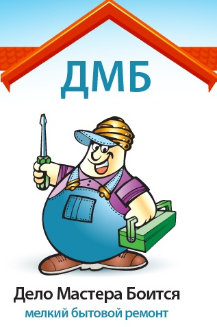 3085196_114712245_usluga_muzh_na_chas_1 (317x476, 131Kb)