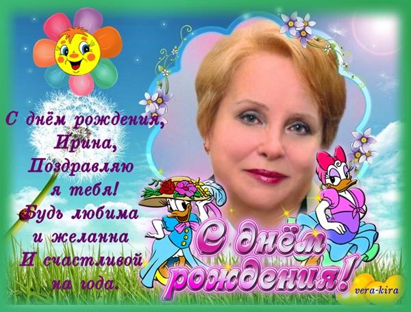 Ирина Иванова 1 (600x456, 260Kb)