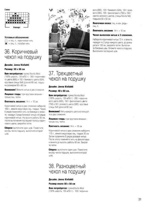 2012.03 Лето_64 (500x700, 139Kb)