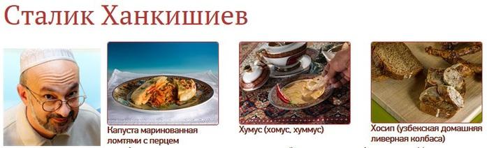2014-07-19_212003 (700x212, 61Kb)