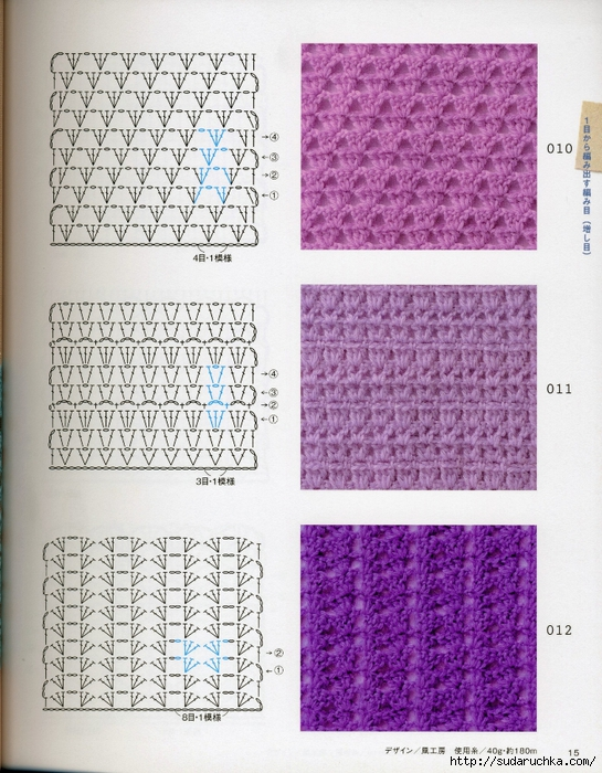 Crochet pattern (17) (545x700, 358Kb)