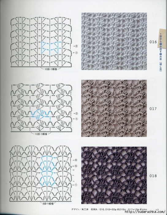 Crochet pattern (19) (545x700, 370Kb)