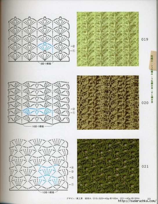 Crochet pattern (25) (545x700, 371Kb)