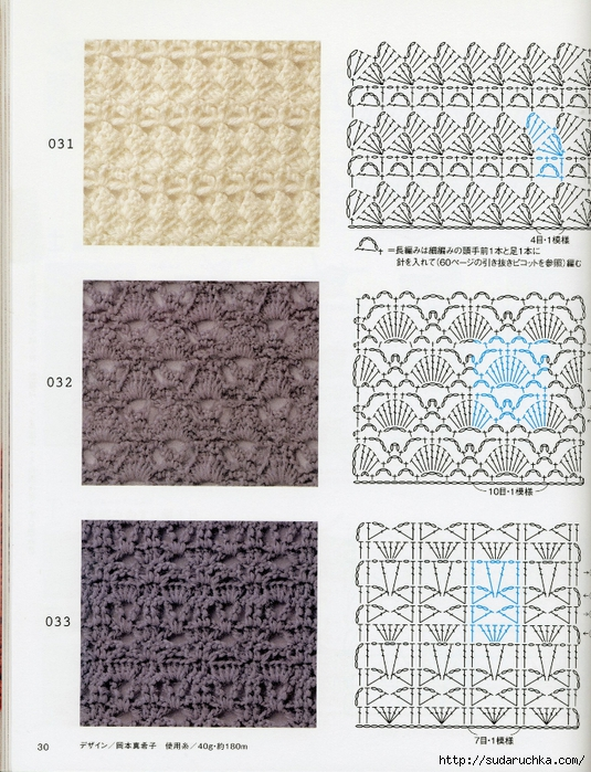 Crochet pattern (32) (535x700, 378Kb)