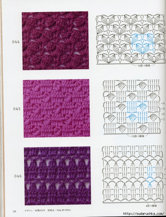 Crochet pattern (38) (535x700, 362Kb)