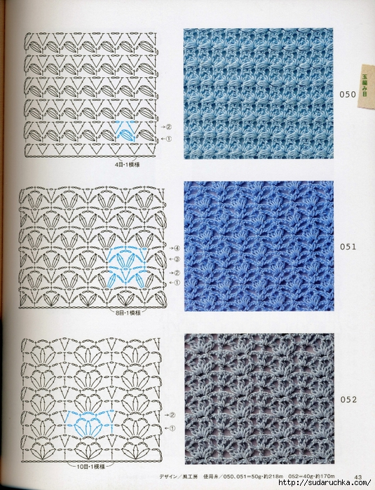 Crochet pattern (46) (535x700, 415Kb)
