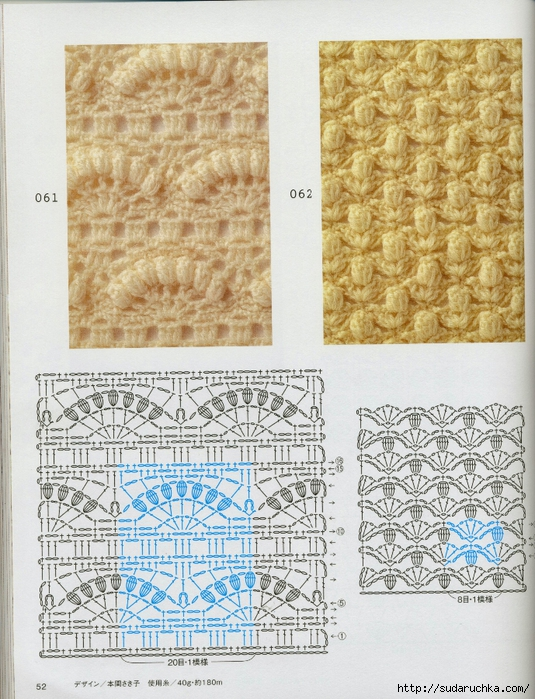Crochet pattern (55) (535x700, 372Kb)