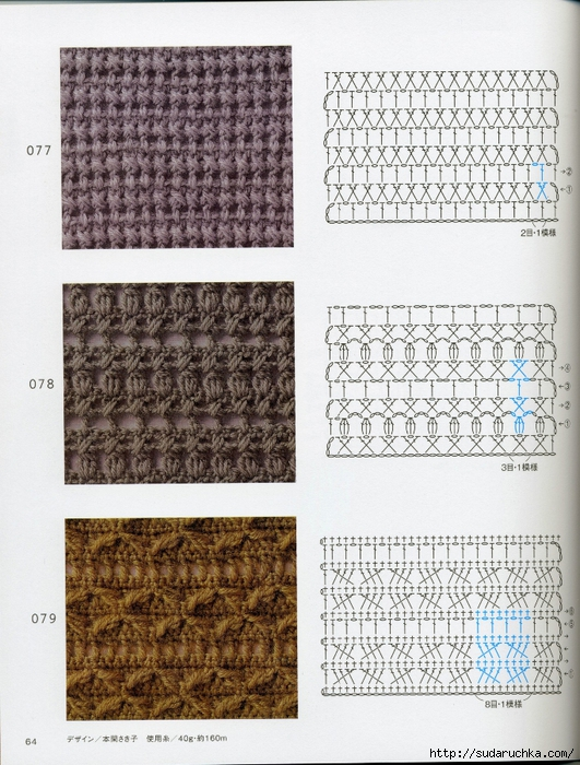 Crochet pattern (67) (531x700, 352Kb)