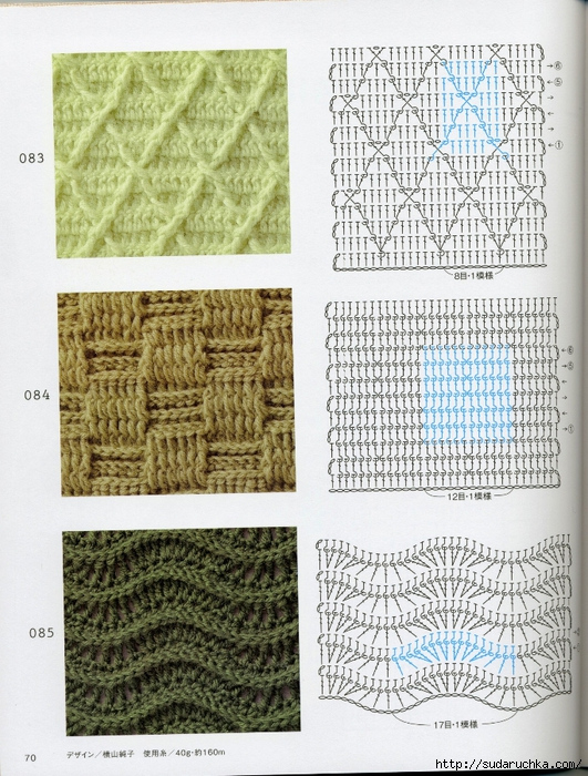 Crochet pattern (73) (531x700, 372Kb)