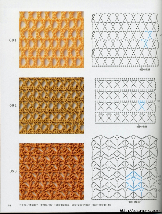 Crochet pattern (83) (531x700, 389Kb)