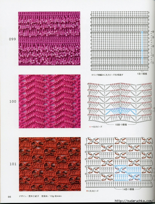 Crochet pattern (91) (531x700, 406Kb)