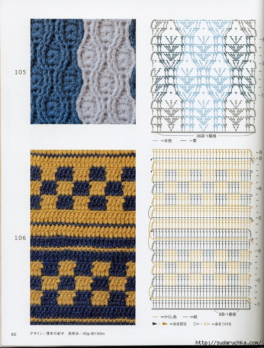 Crochet pattern (97) (531x700, 403Kb)