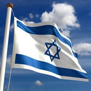 флаг-израиля (320x320, 19Kb)