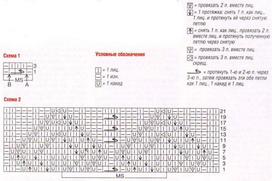 m_008-1 (550x367, 153Kb)