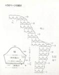Превью 2 (554x700, 186Kb)