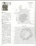 Превью 3 (551x700, 287Kb)