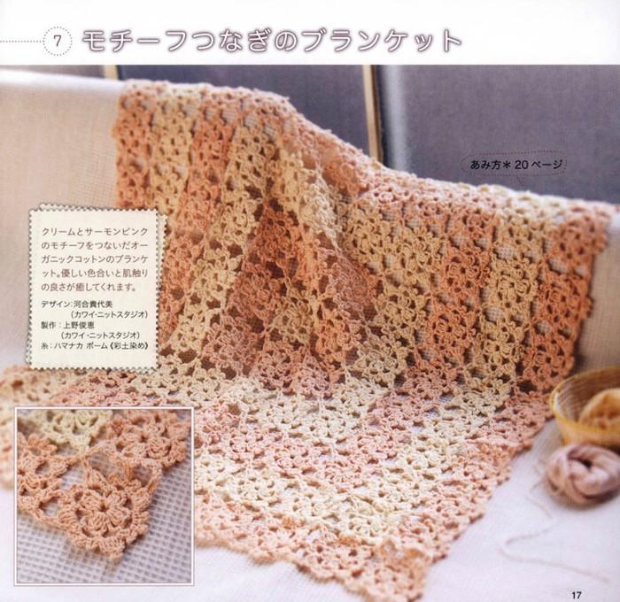 Вязание пледов из японских журналов