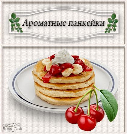 4303489_aramat_0352f (420x443, 91Kb)