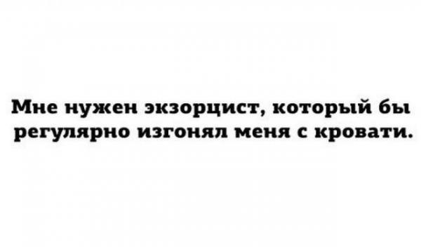 smeshnie_kartinki_140580743378 (600x352, 31Kb)
