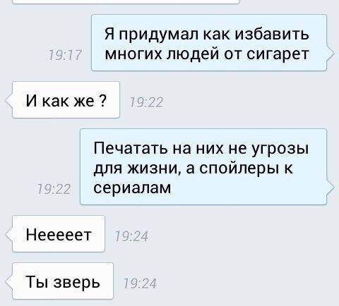 smeshnie_kartinki_140516361923 (480x434, 101Kb)