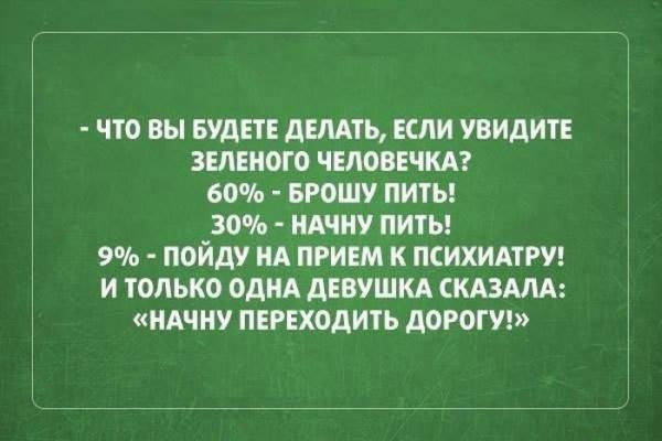 smeshnie_kartinki_140506226548 (600x400, 130Kb)