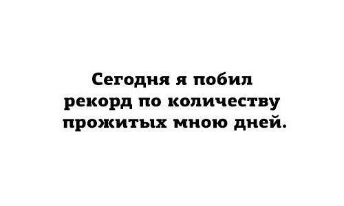 smeshnie_kartinki_140485025783 (500x300, 29Kb)