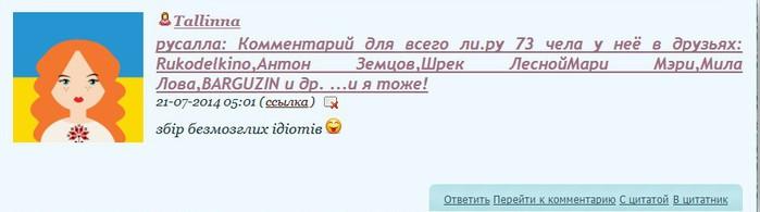 Ashampoo_Snap_2014.07.21_13h23m25s_011_ (700x195, 28Kb)
