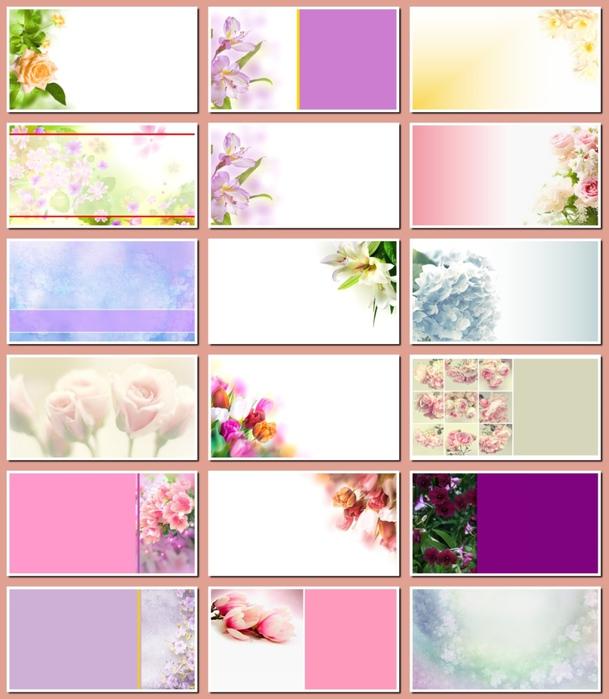 fony cvet 6-3 (609x700, 133Kb)